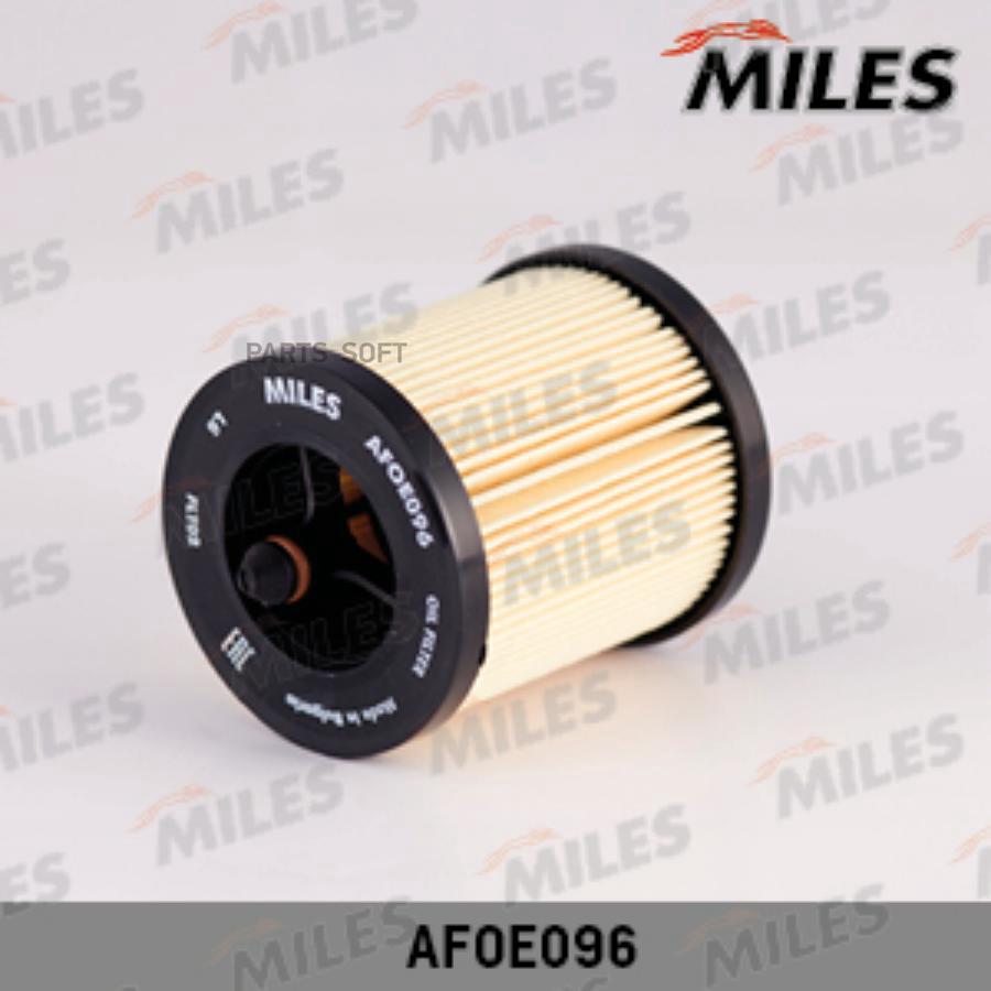 Фильтр масляный (вставка) OPEL ASTRA G, VECTRA B, C, INSIGNIA, ZAFIRA 2.0T-2.2L