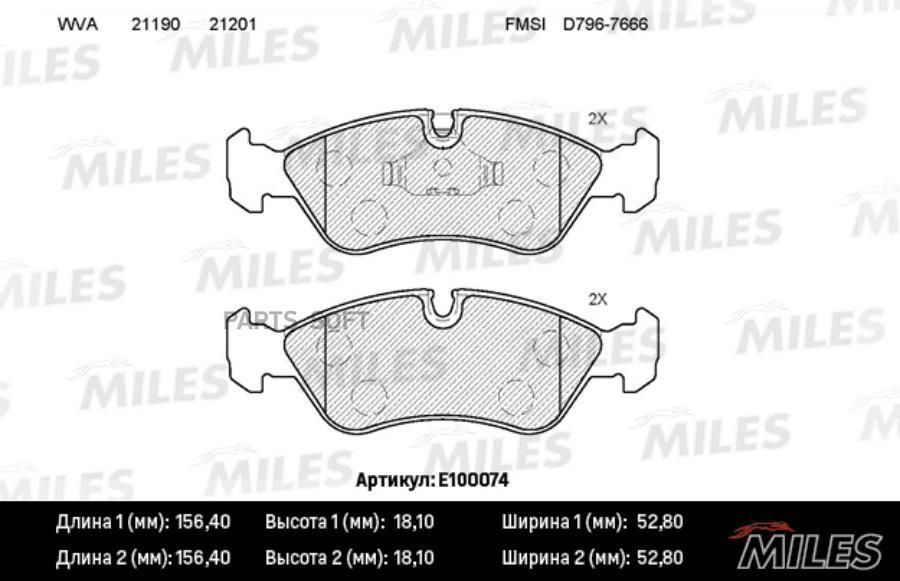 Колодки тормозные передние (без датчика) OPEL VECTRA A, B | DAEWOO ESPERO 1991-1999