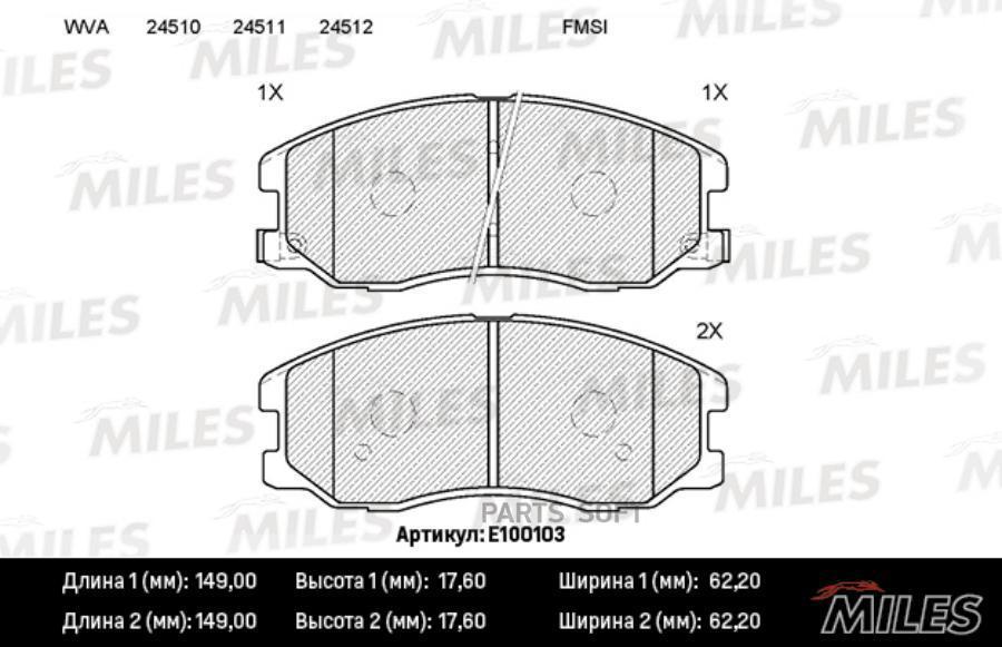 Колодки передние CHEVROLET CAPTIVA | OPEL ANTARA