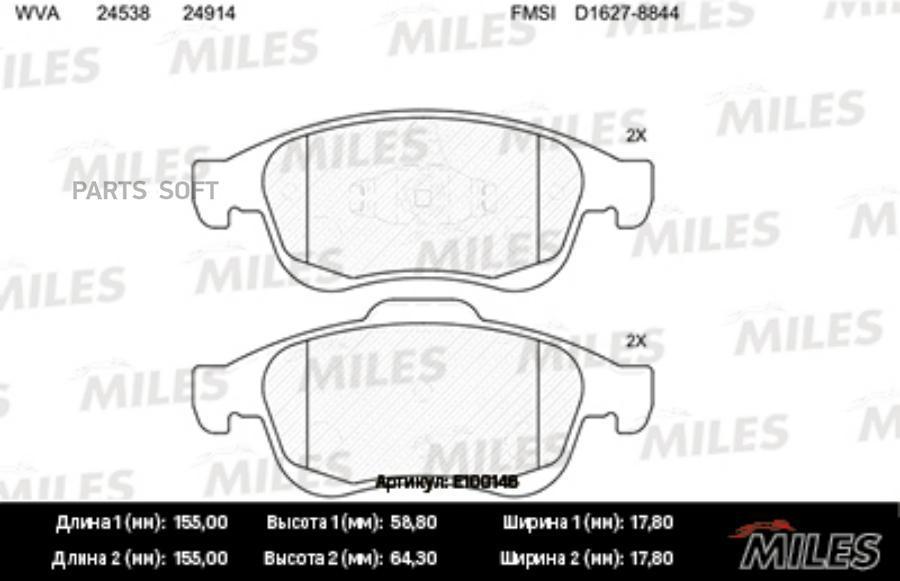 Колодки передние RENAULT DUSTER +ABS, FLUENCE, MEGANE III