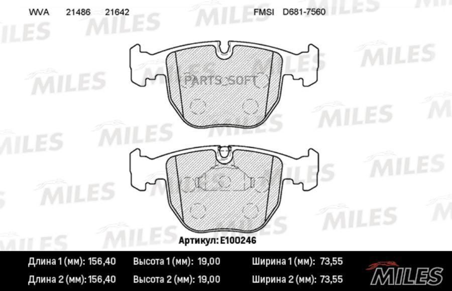 Колодки передние BMW Е38, E39, X5 (3.0L 4.4L)