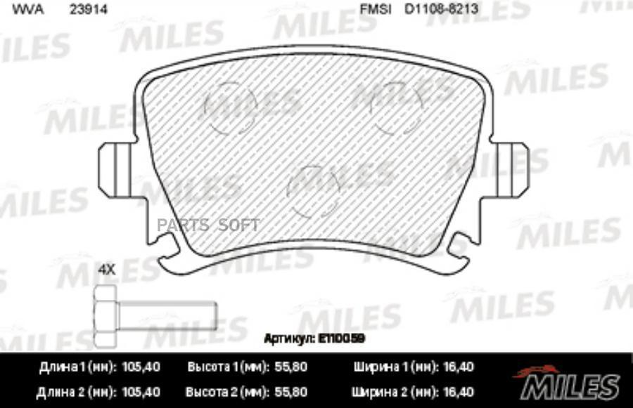 Колодки задние AUDI A4 (B7), A6 (C6) | SKODA OCTAVIA (1Z_) | VW PASSAT (3C_, 36_)