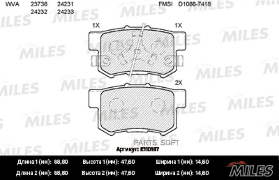 Колодки тормозные задние HONDA ACCORD 2.0L-2.4L (2008-), CR-V II (2002-2006), FR-V (2005-)