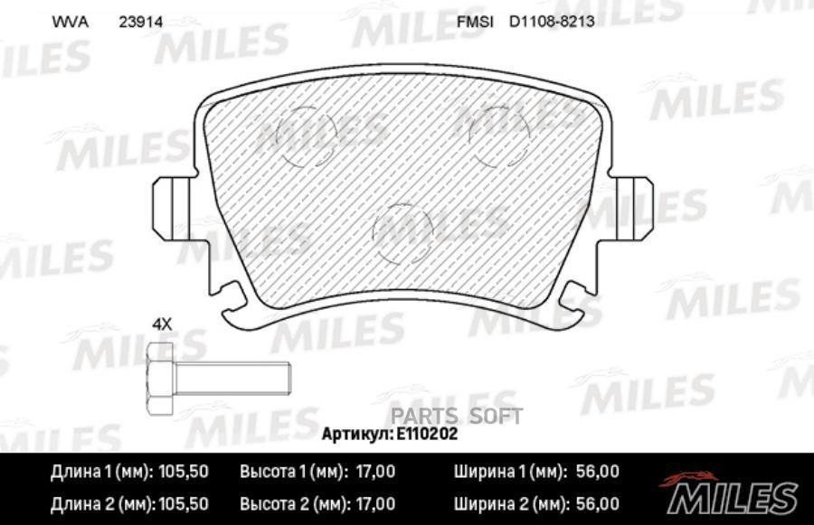 Колодки тормозные (без датчика) AUDI A4 (B7), A6 (C6) | SKODA OCTAVIA (1Z_) | VW PASSAT (3C_, 36_) | BMW