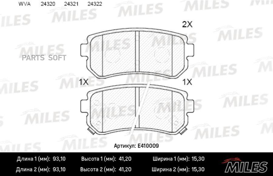 Колодки тормозные задние (без датчика) Kia Ceed, Cerato   Hyundai ix35, ix20, i30, Sonata