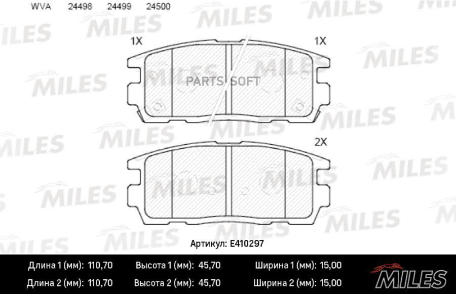 Колодки тормозные задние CHEVROLET CAPTIVA, OPEL ANTARA 2.4L-3.2L с 2006 по Н.В.