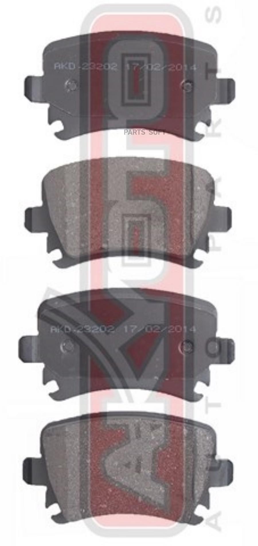 Колодки тормозные дисковые задние VOLKSWAGEN PASSAT | AUDI A4, A6 | SKODA OCTAVIA