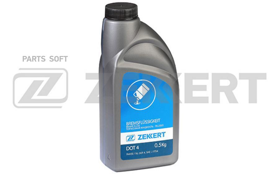 Тормозная жидкость DOT 4 (500 гр.)