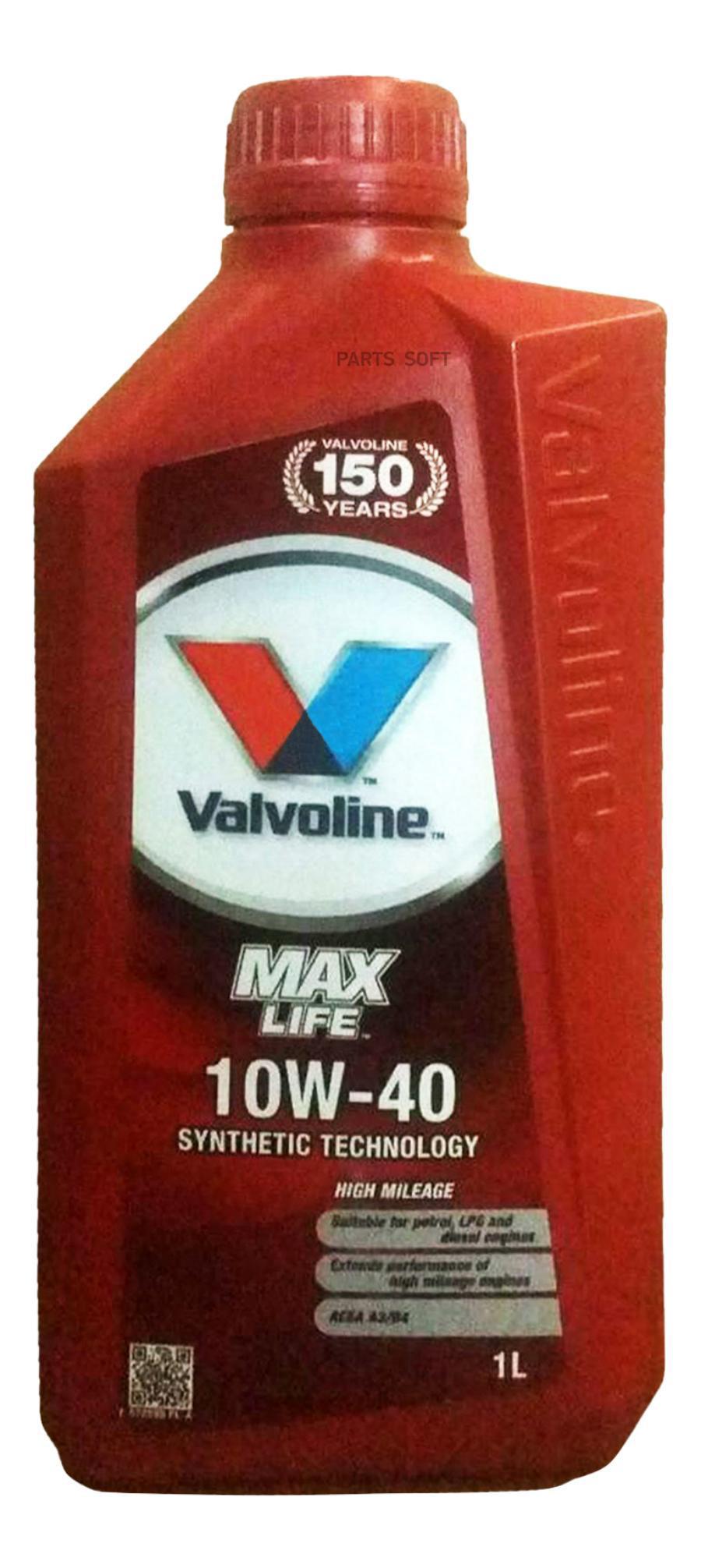 Масло моторное VALVOLINE MAX LIFE 10W-40 (1 л.)