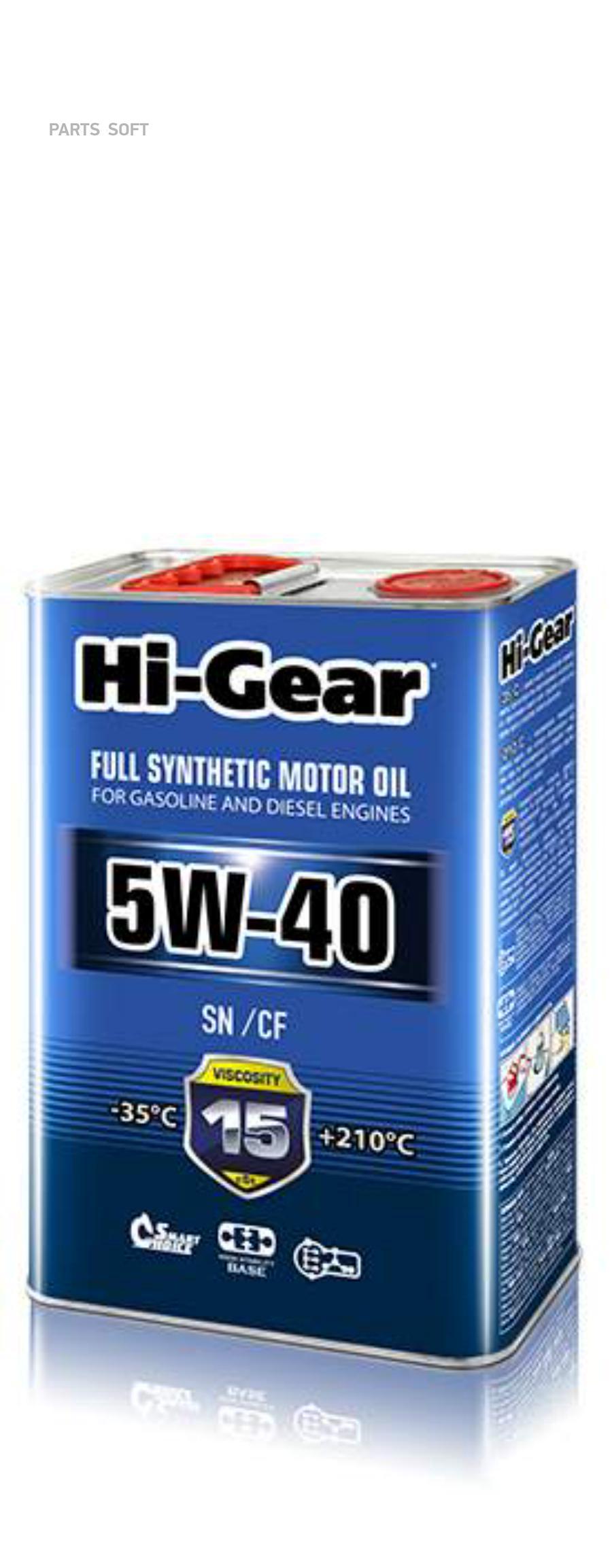 Масло моторное HI-GEAR 5W-40 (4 л.) синтетика