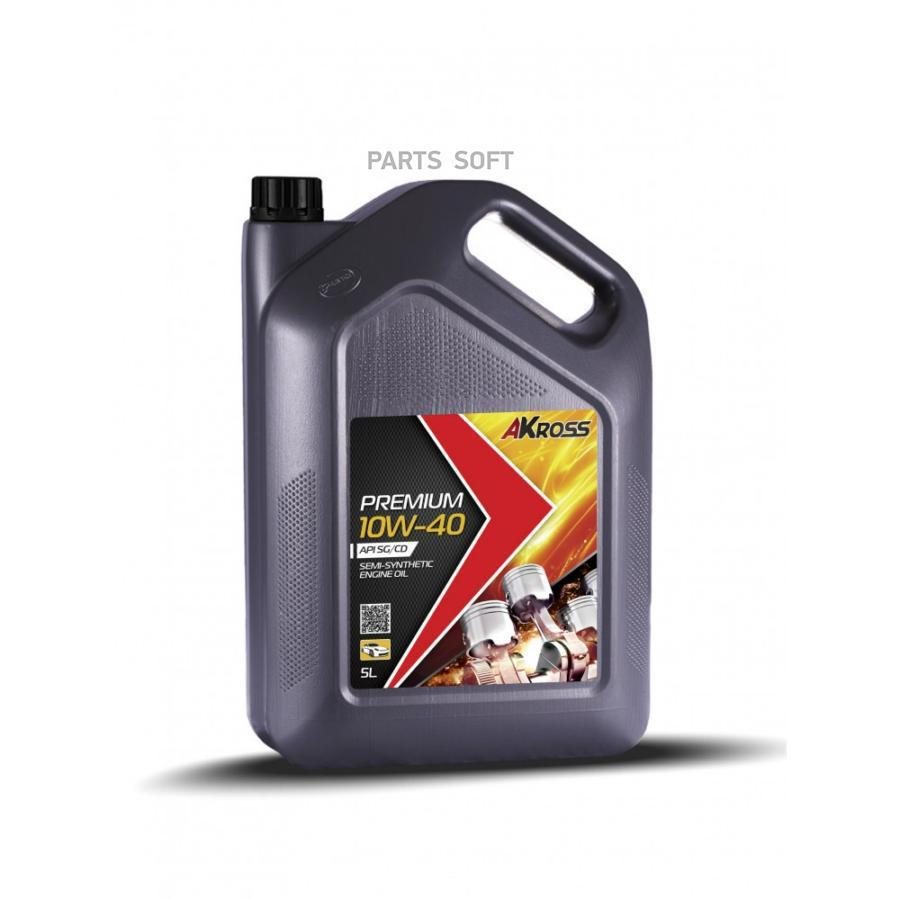 Масло моторное Акросс Премиум 10W-40 SG/CD (5 л.)