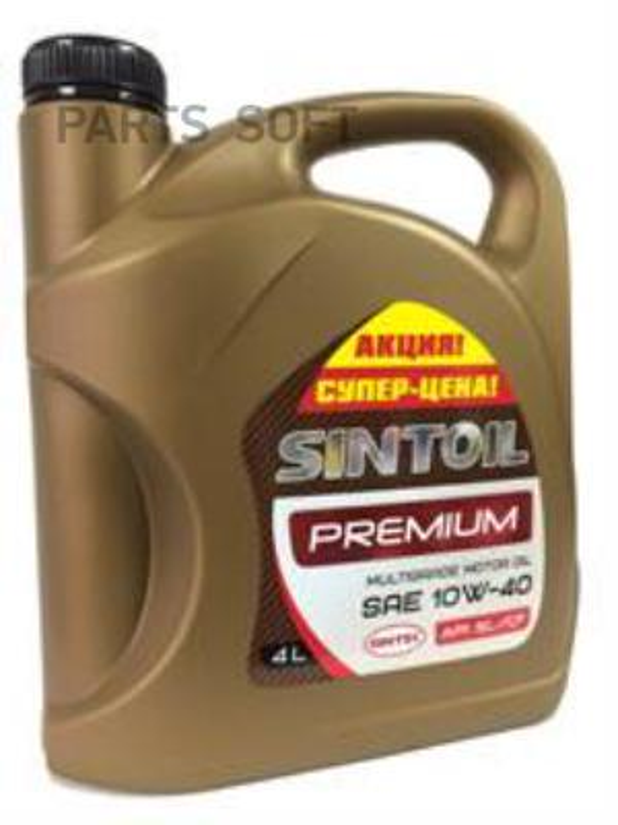 Моторное масло SINTOIL PREMIUM 10W-40 (4 л.) полусинтетика