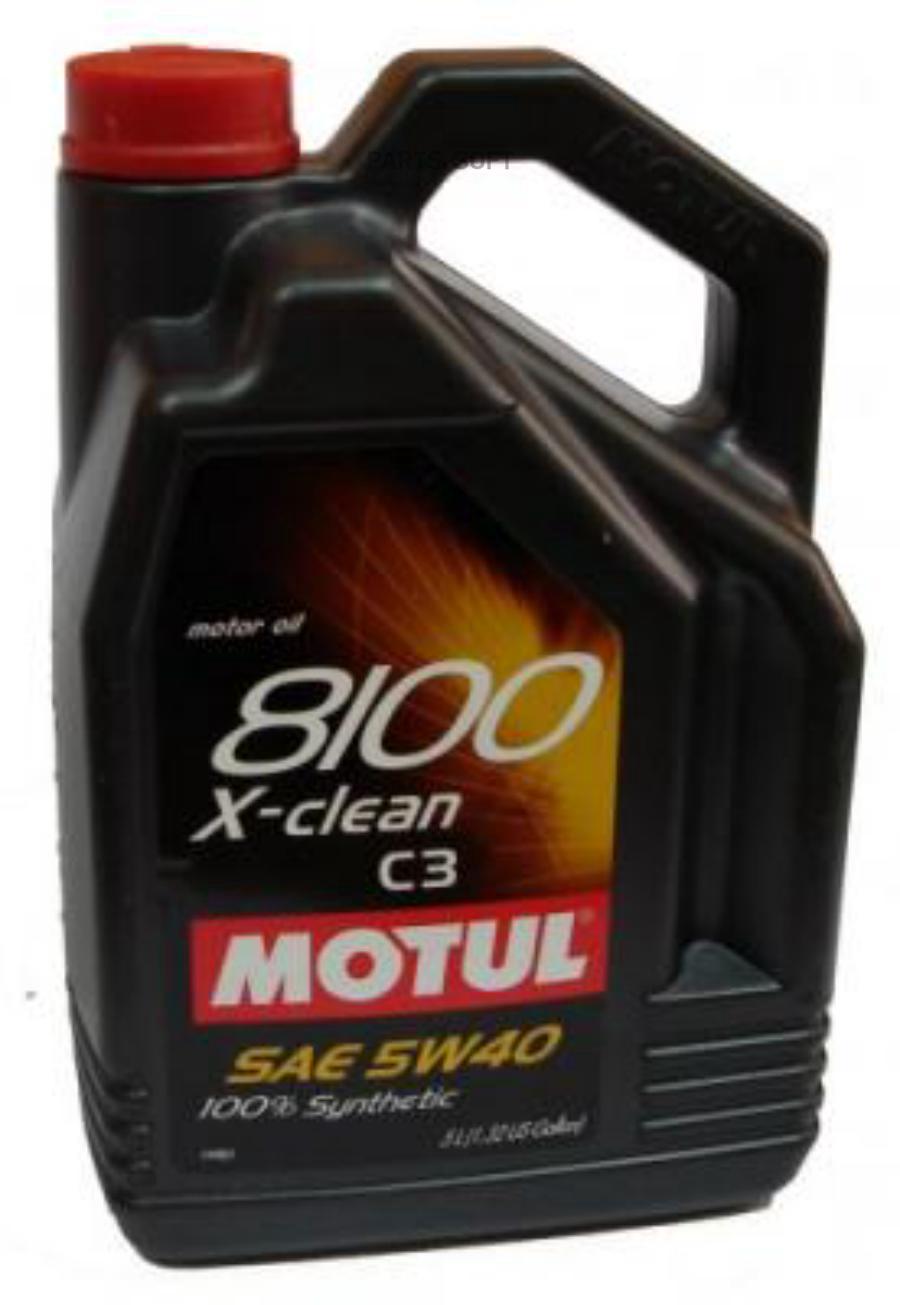 Масло моторное синтетическое 8100 X-clean 5W-40, 5л
