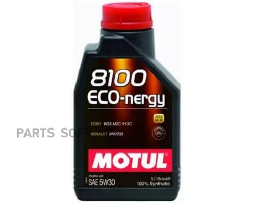 Масло моторное MOTUL 8100 Eco-Nergy 5W-30 (1 л.) синтетика