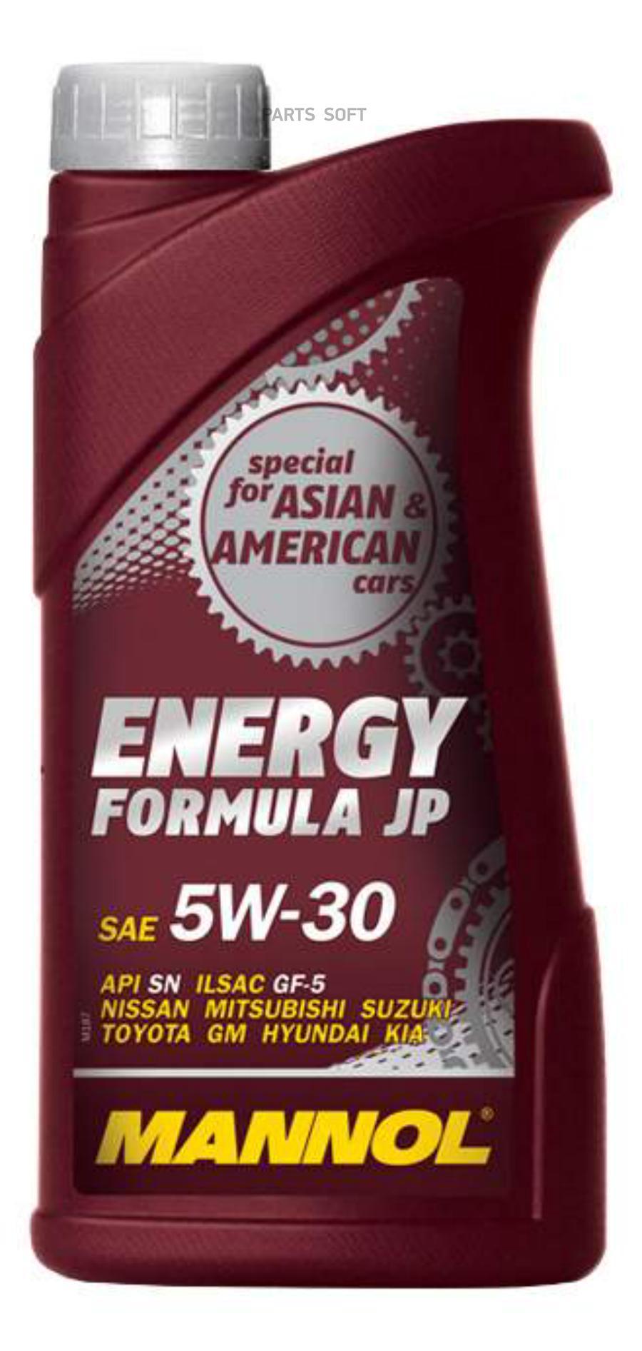 Масло моторное MANNOL ENERGY FORMULA JP 5W-30 (1 л.) синтетика