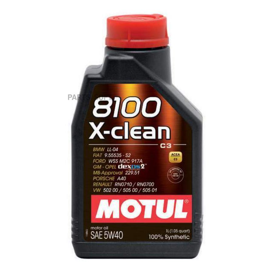 Масло моторное MOTUL 8100 X-Clean 5W-40 (1 л.) синтетика