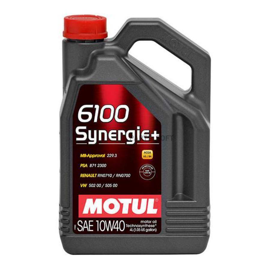 Масло моторное MOTUL 6100 Synergie+ 10W-40 (4 л.) полусинтетика