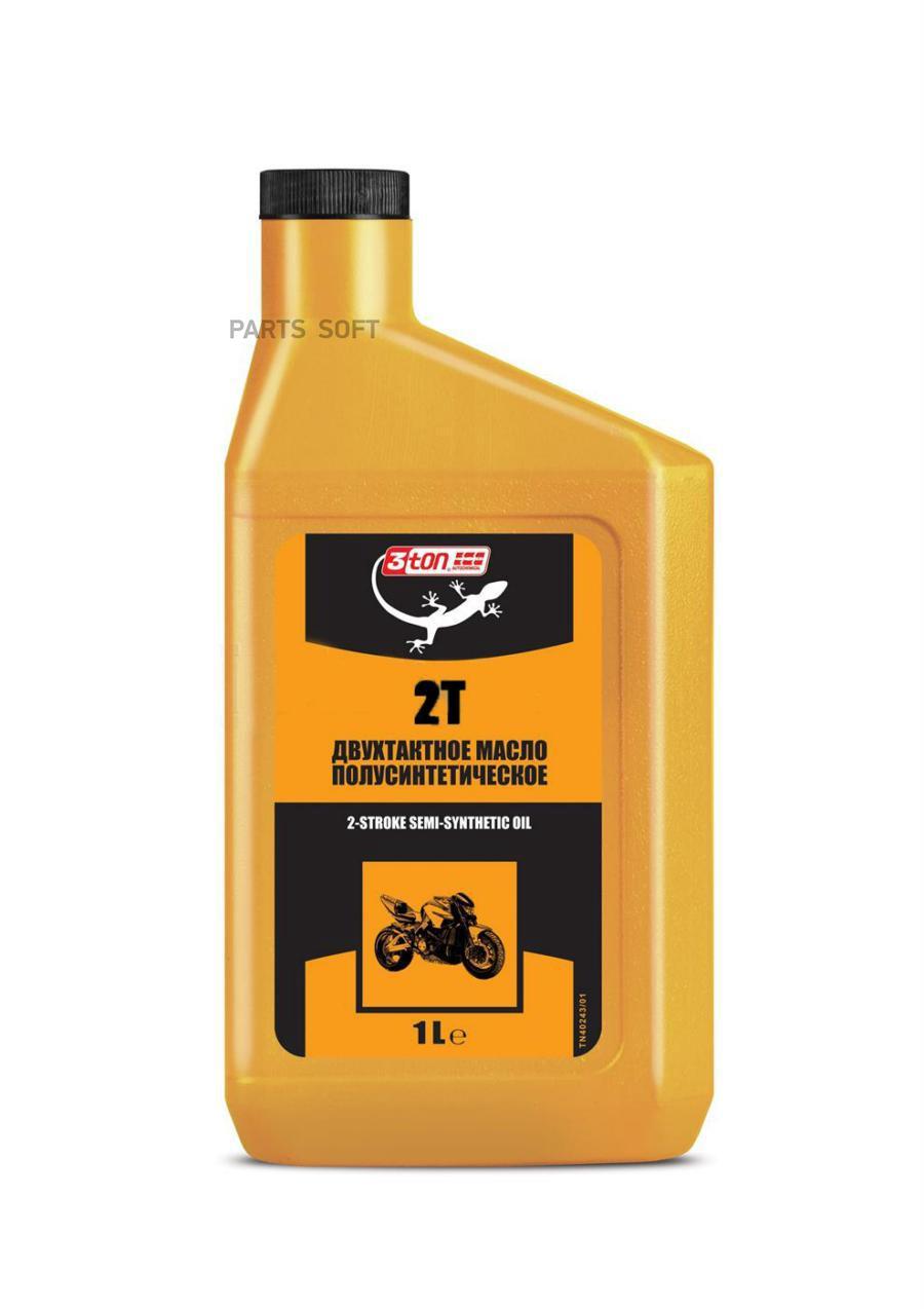 Двухтактное масло универсальное (1 л.)