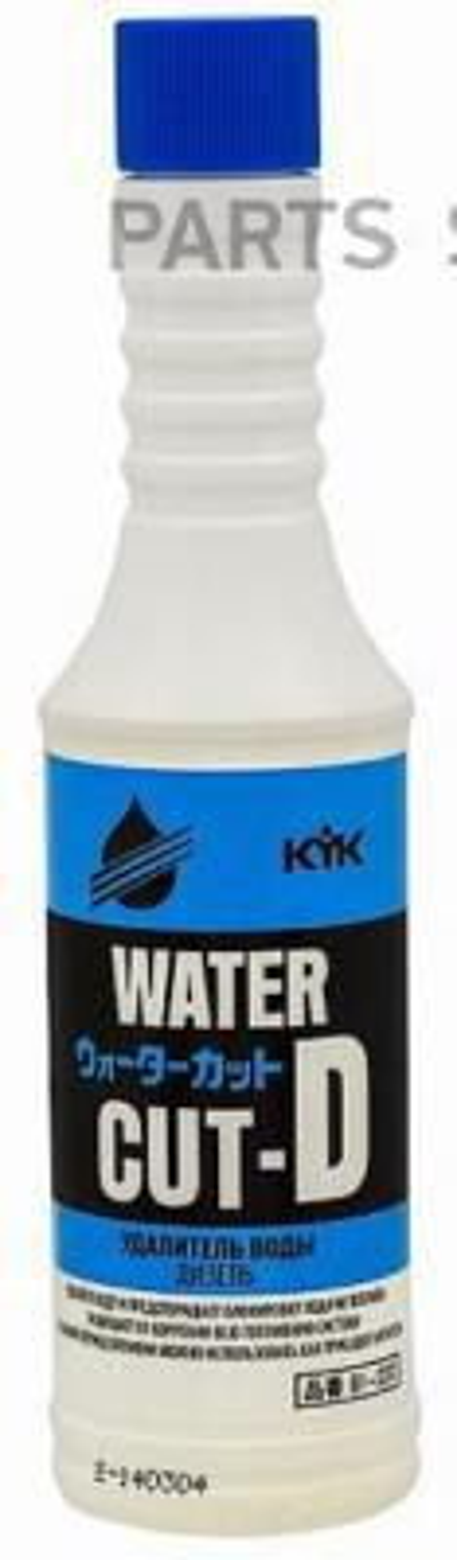 Присадка вытеснитель влаги из топлива KYK Water Cut-D