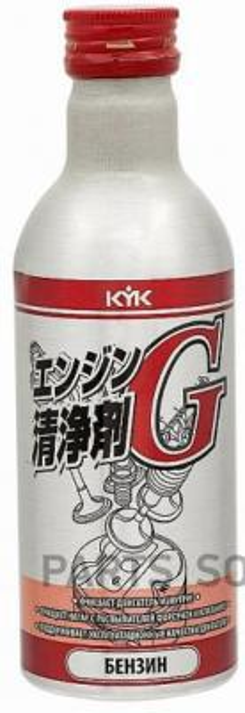 Очиститель топливной системы KYK G