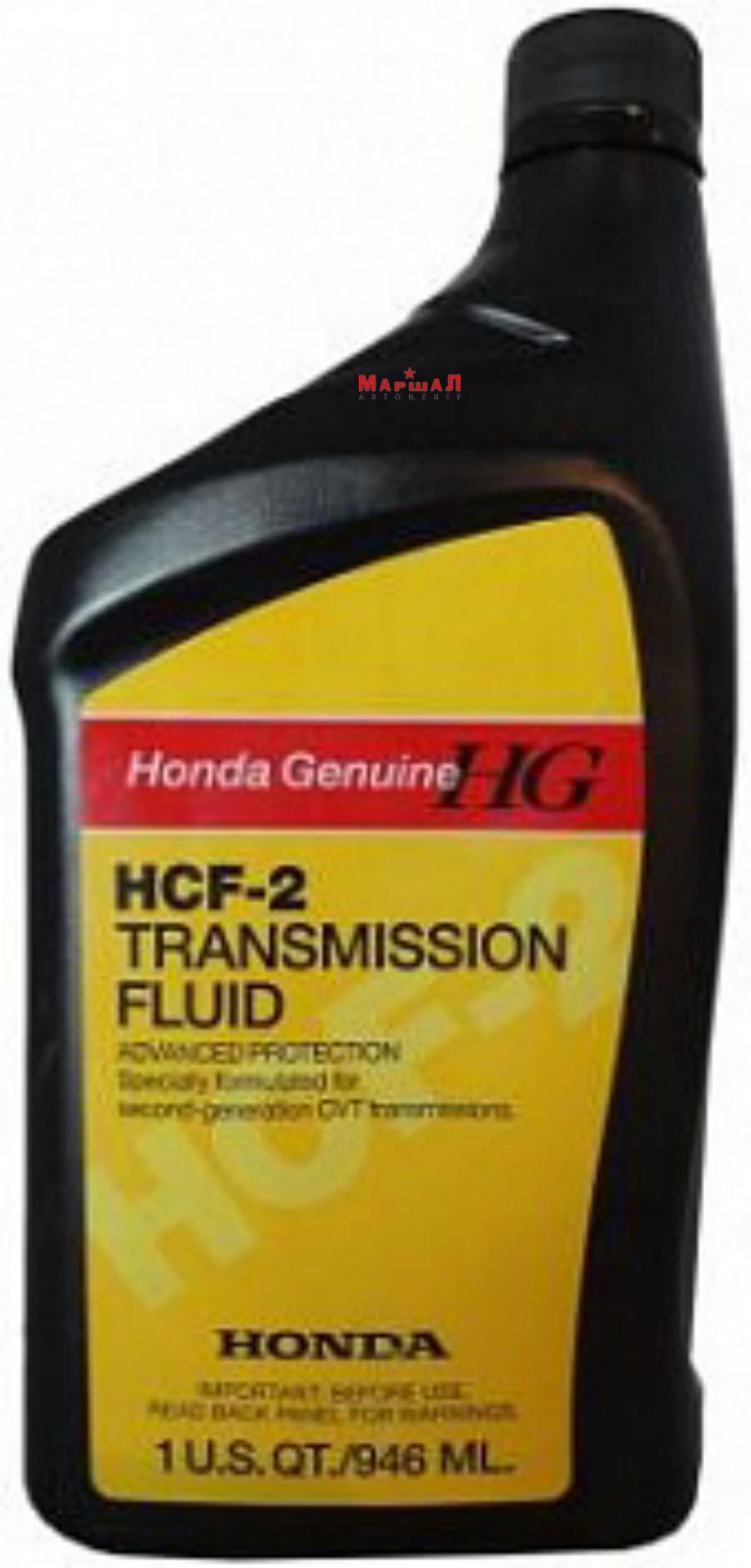 HONDA CVT Fluid HCF-2