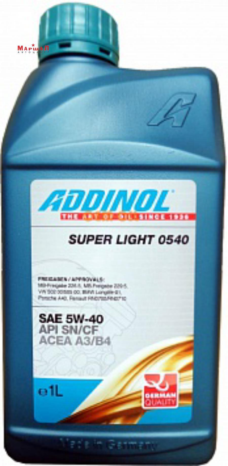 Масло моторное синтетическое Super Light 0540 5W-40, 1л
