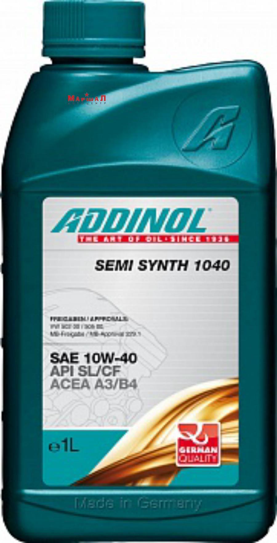 Масло моторное полусинтетическое Semi Synth 1040 10W-40, 1л