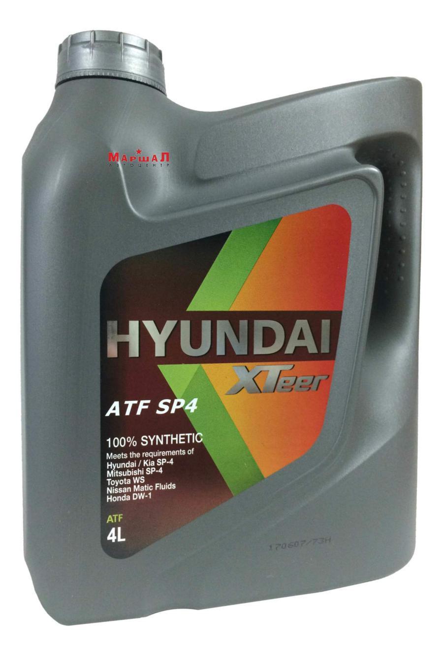 Трансмиссионное масло HYUNDAI-KIA 4л 1041017