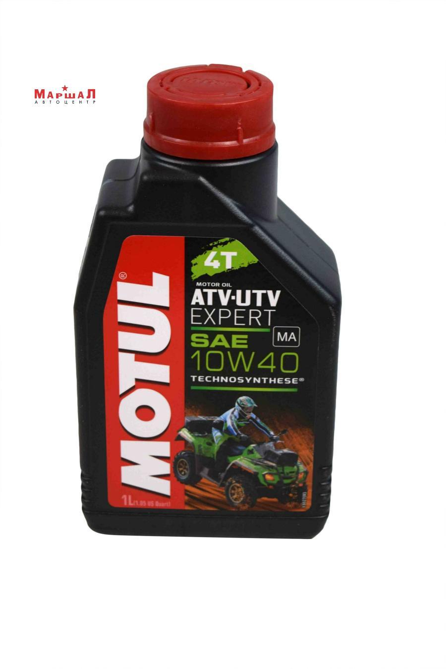 Масло моторное полусинтетическое 10W-40 ATV-UTV Expert 1л