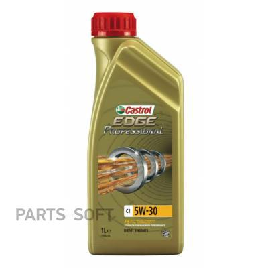 Масло моторное Castrol EDGE Professional C1 5W-30 JAGUAR & LAND R