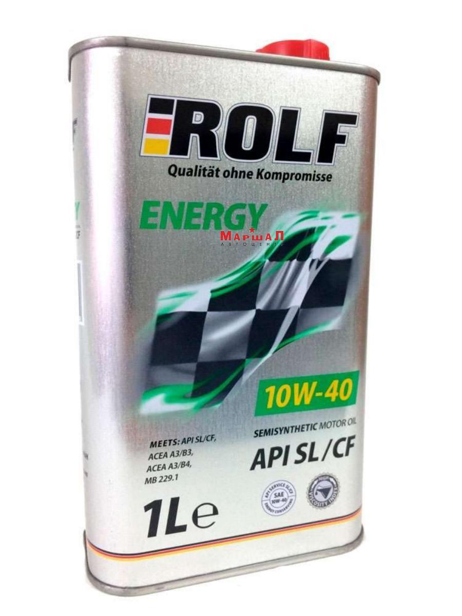 Масло моторное полусинтетическое ENERGY 10W-40, 1л
