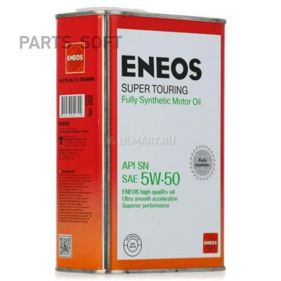 ENEOS Super Touring 100% Synt. SN 5W-50 1л