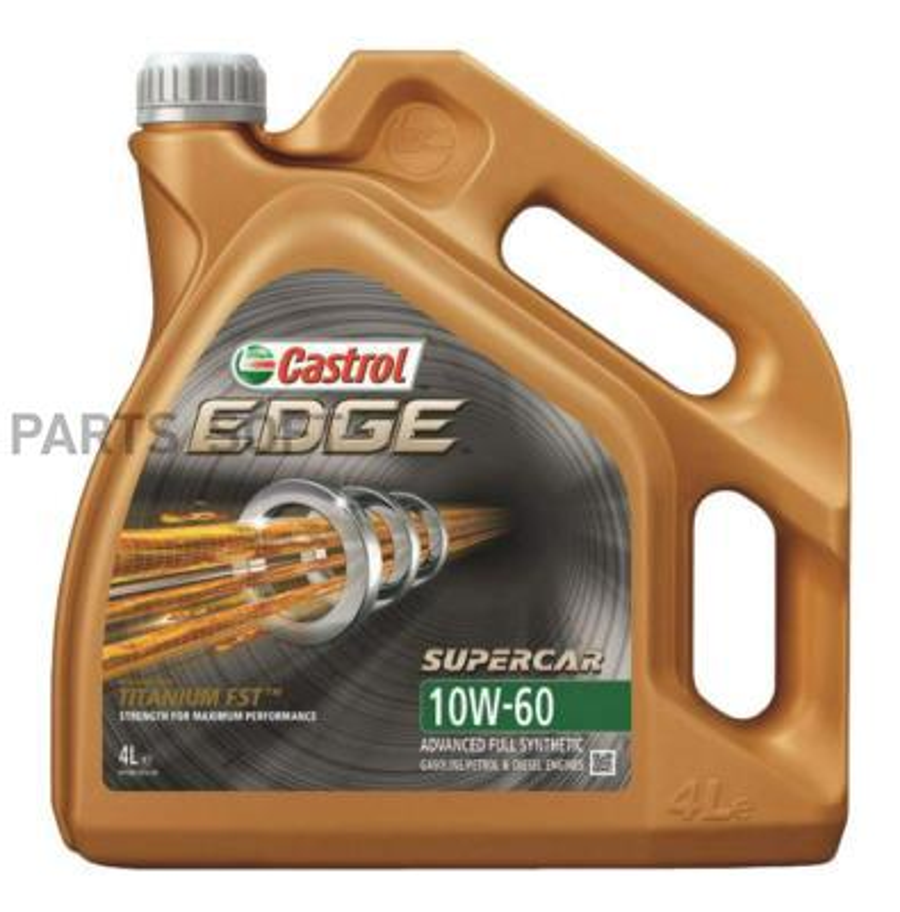 Масло моторное синтетическое EDGE Titanium FST 10W-60, 4л