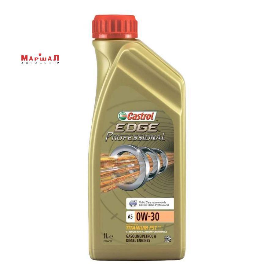 Масло моторное синтетическое EDGE Professional A5 Volvo Titanium FST 0W-30, 1л