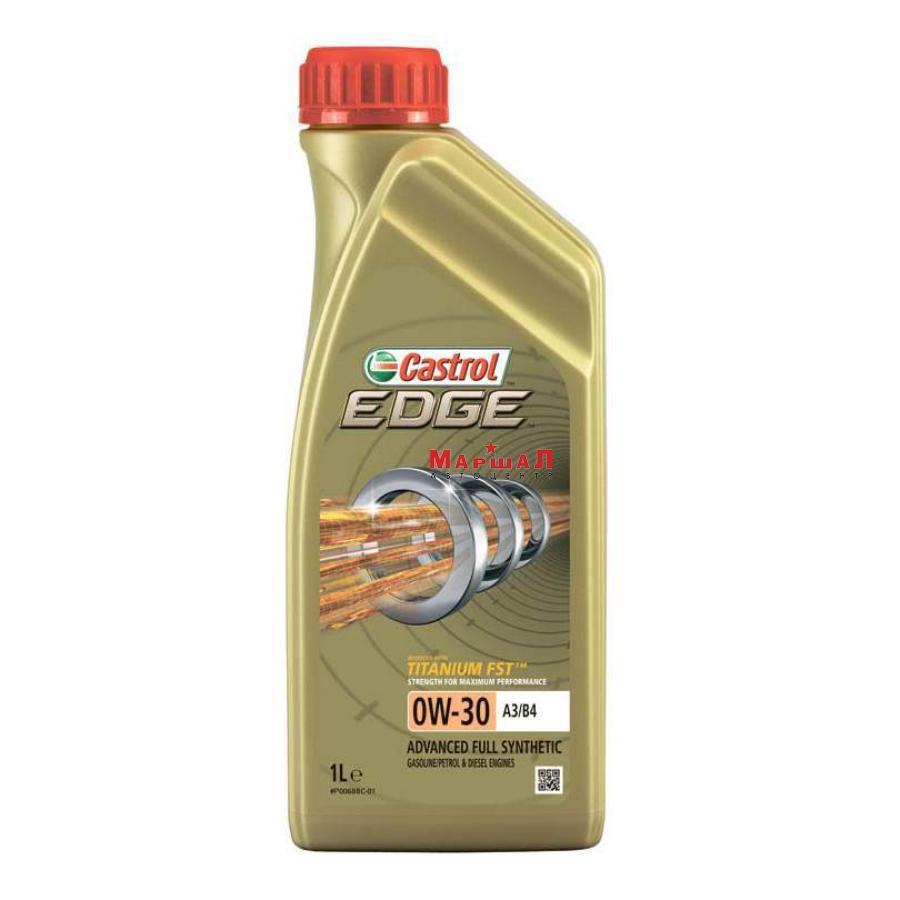 Масло моторное синтетическое EDGE A3/B4 TITANIUM FST 0W-30, 1л