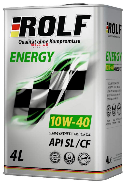 Масло моторное полусинтетическое ENERGY 10W-40, 4л