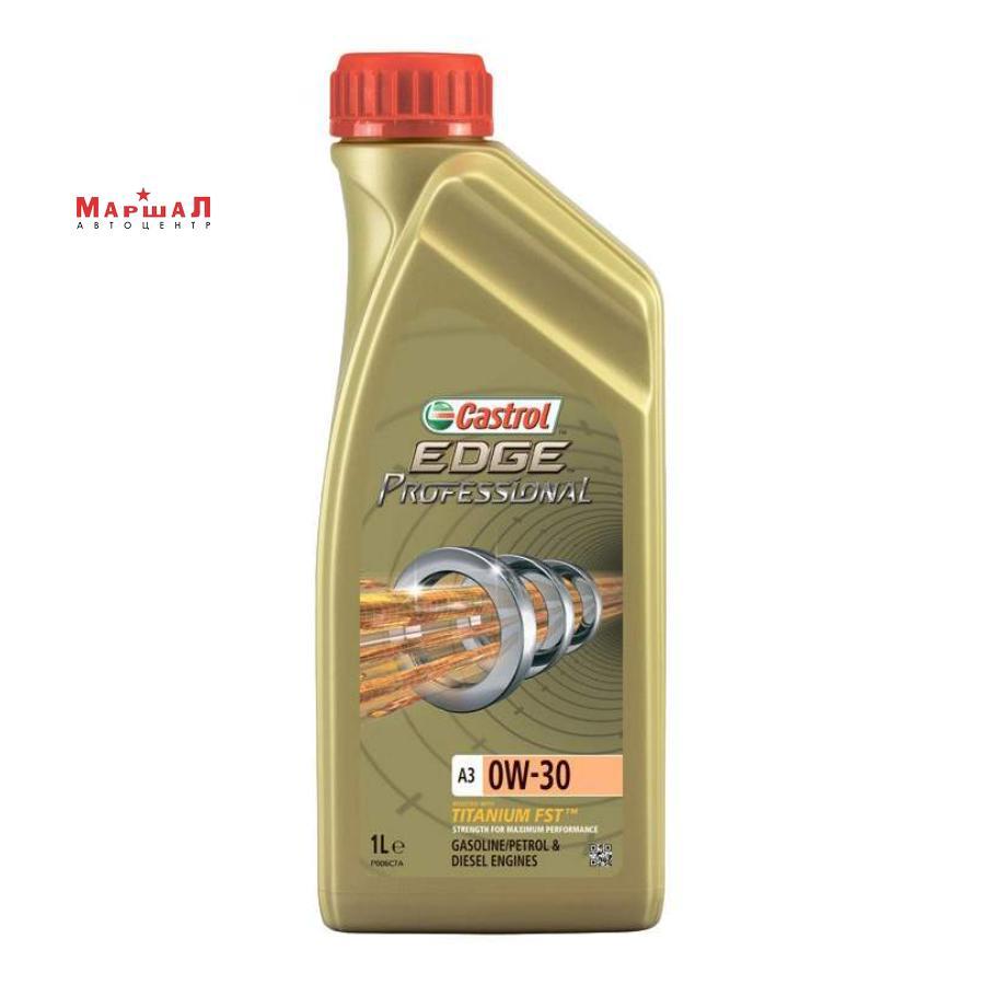 Масло моторное синтетическое EDGE Professional A3 Titanium FST 0W-30, 1л