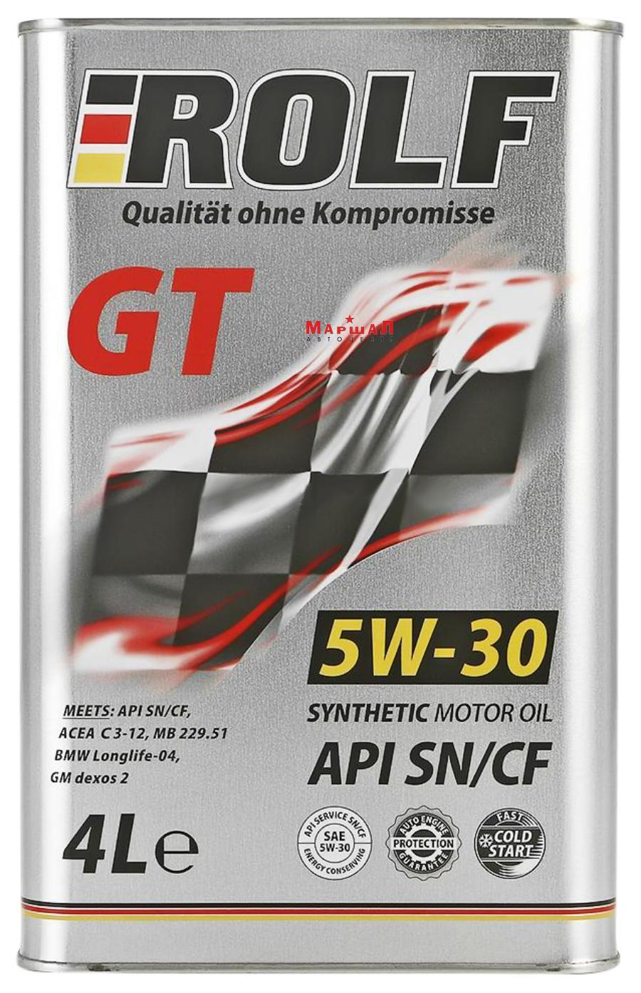 МАСЛО ROLF GT 5W30 SN/CF (4Л) СИНТ. (МЕТАЛ.БАНКА)