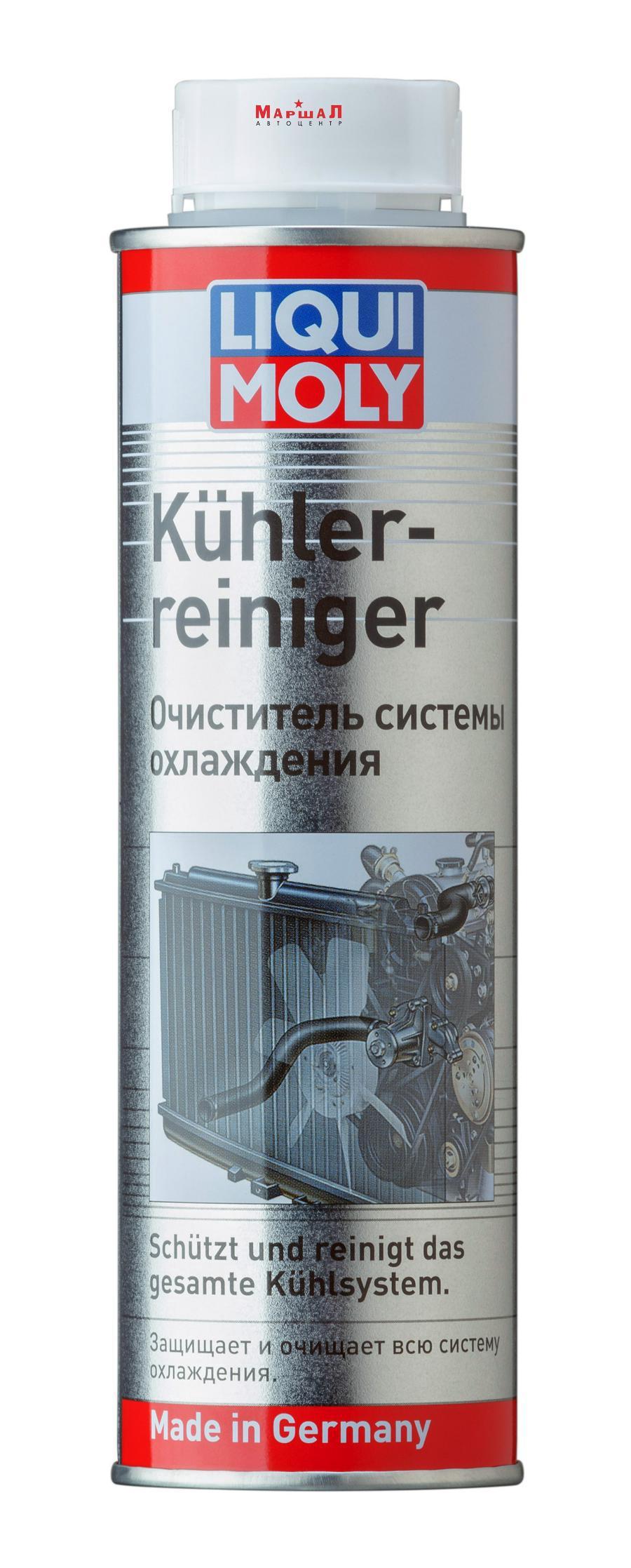 Очиститель сист.охлаждения KuhlerRein. (0,3л)