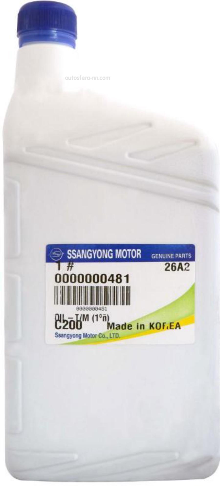 Трансмиссионное масло SsangYong SAE 75W-85 GL-4   1л.