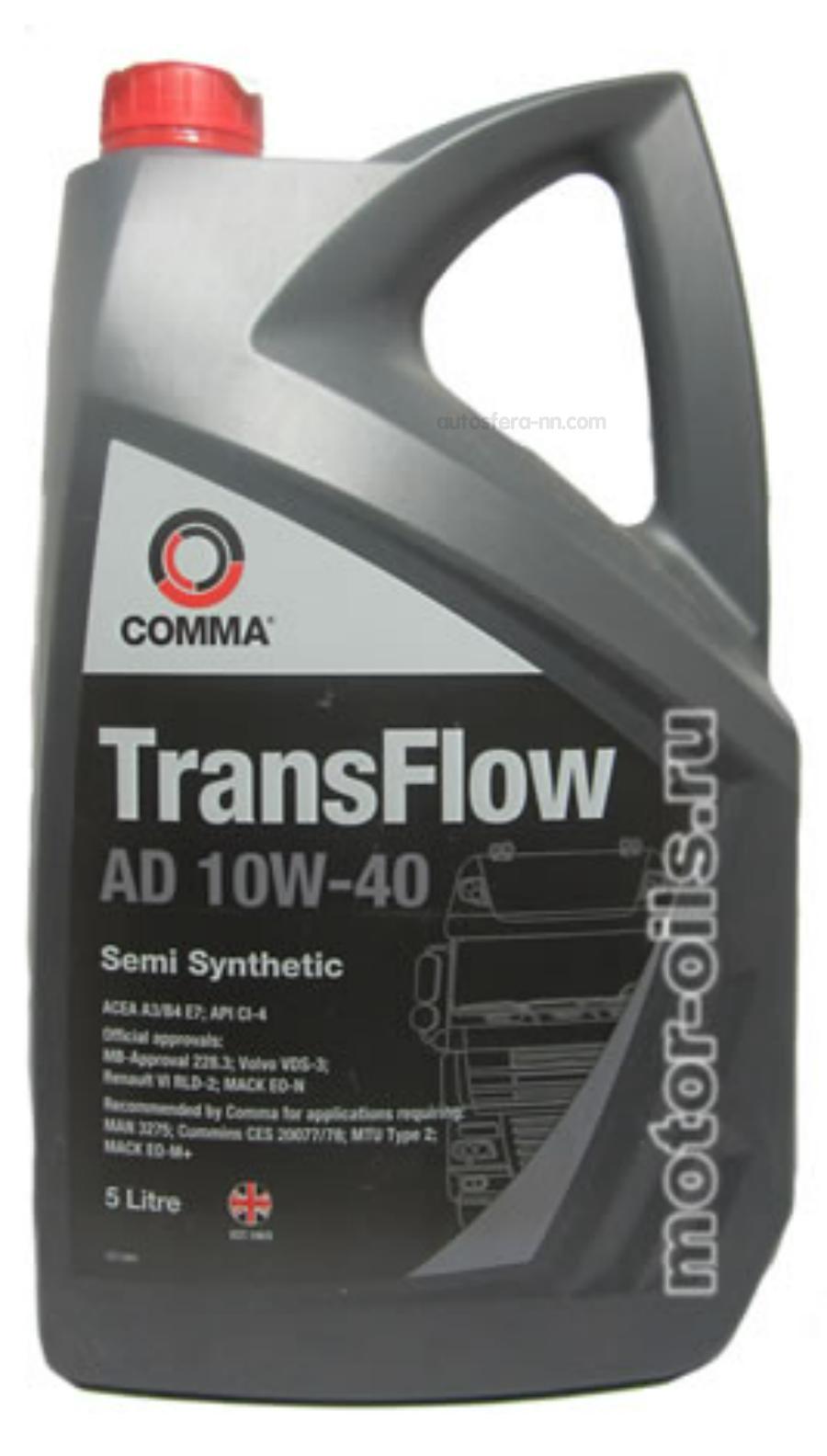 Масло моторное полусинтетическое TransFlow AD 10W-40, 5л