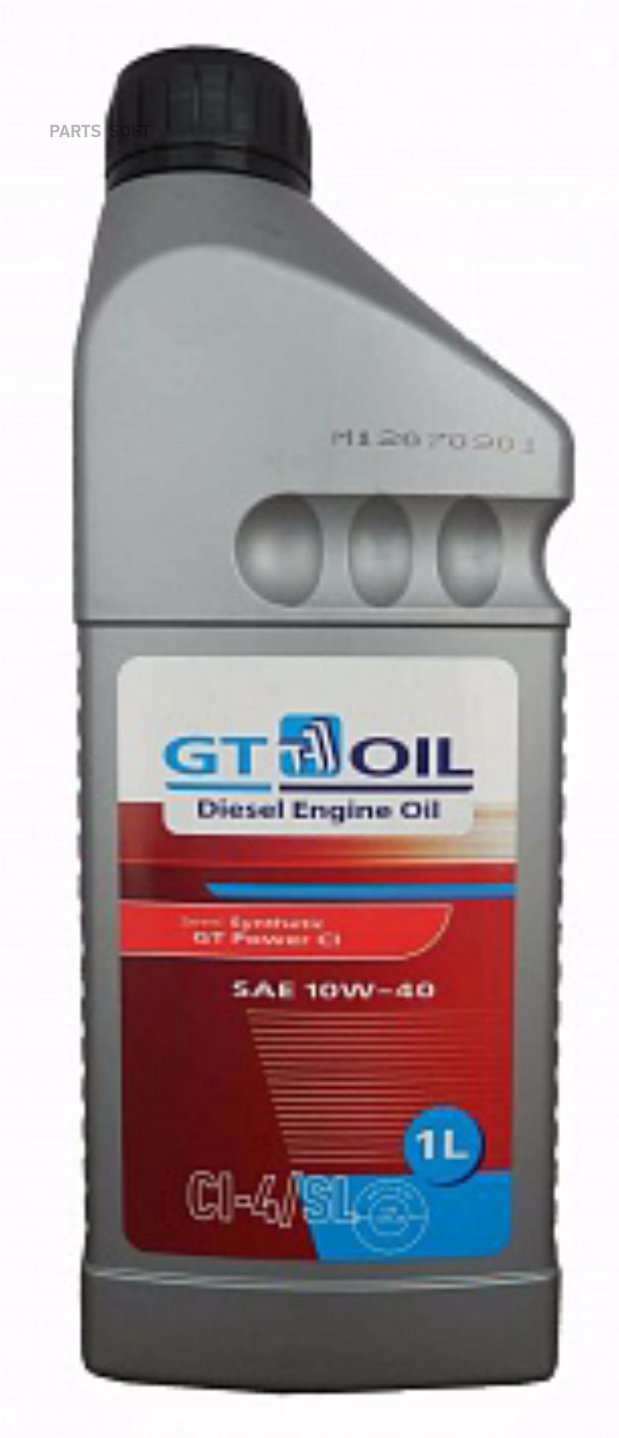 GT Oil GT POWER CI 10W-40 10W-40 .