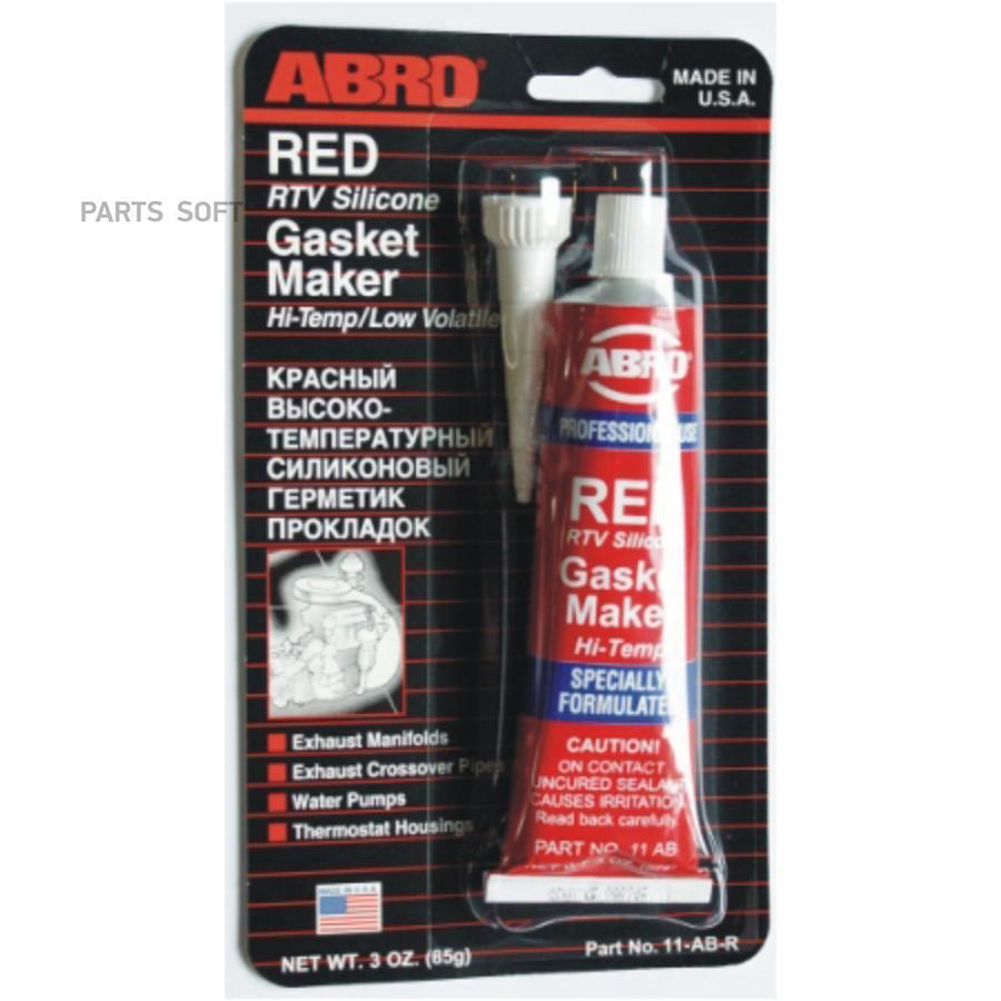 Герметик прокладок высокотемпературный красный, 42,5 г