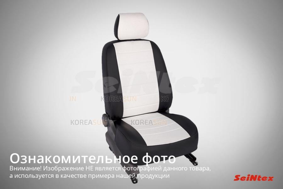 Чехлы на сиденье  Skoda Octavia A7 без подлокотника 2013-