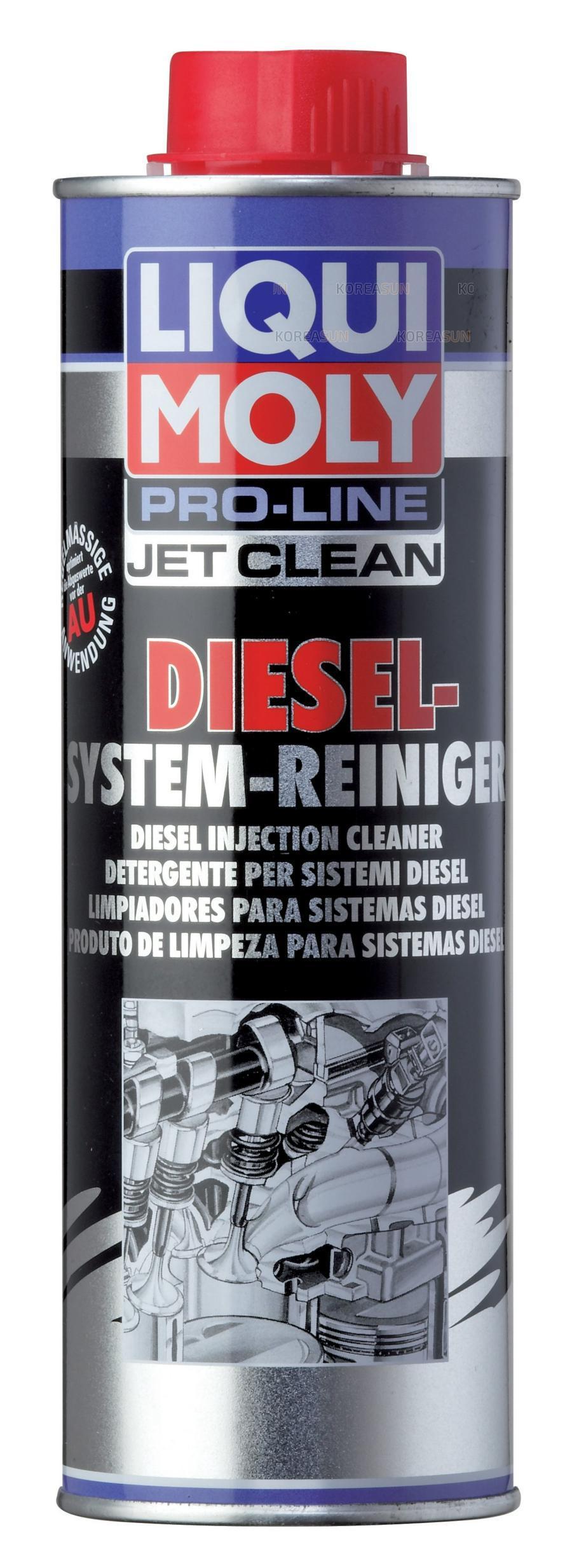 Жидкость д/очистки диз.топл.систем JetClean Diesel-Syst.-Rein.(0,5л)
