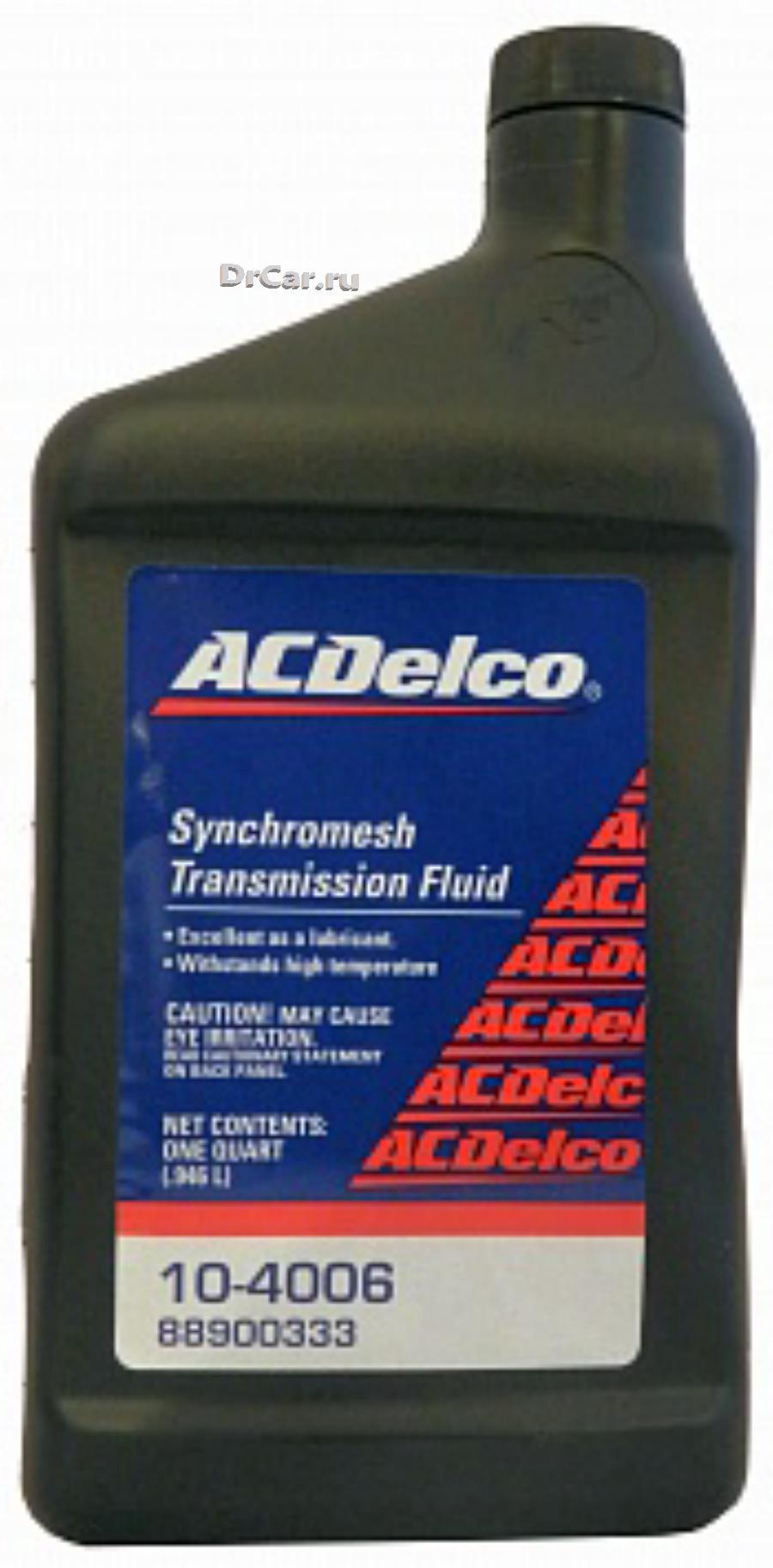 AC DELCO Synchromesh Transmission Fluid