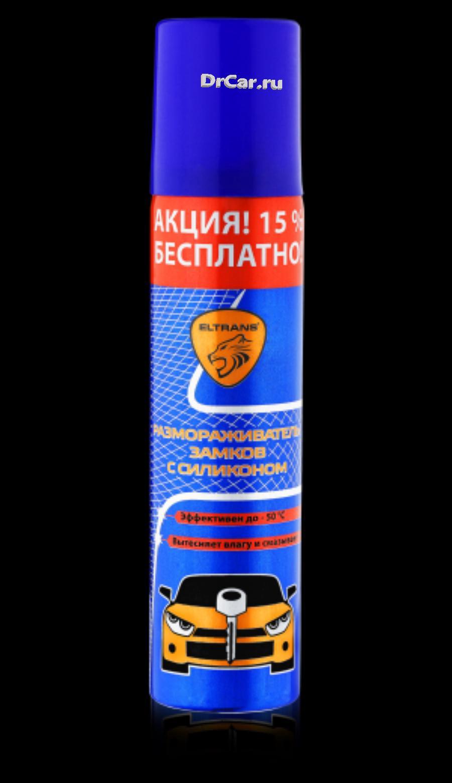 Размораживатель замков с силиконом, 90 мл, ELTRANS, EL060304
