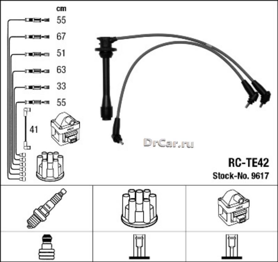 Провода в/в RCTE42