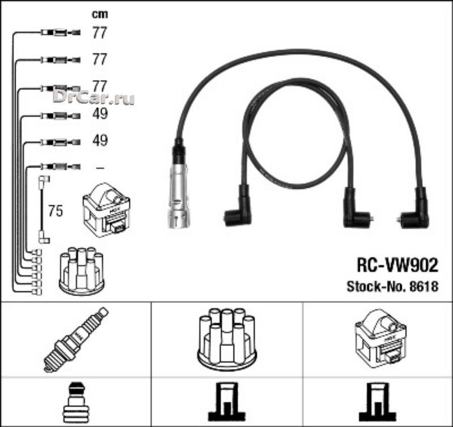 Провода в/в RCVW902