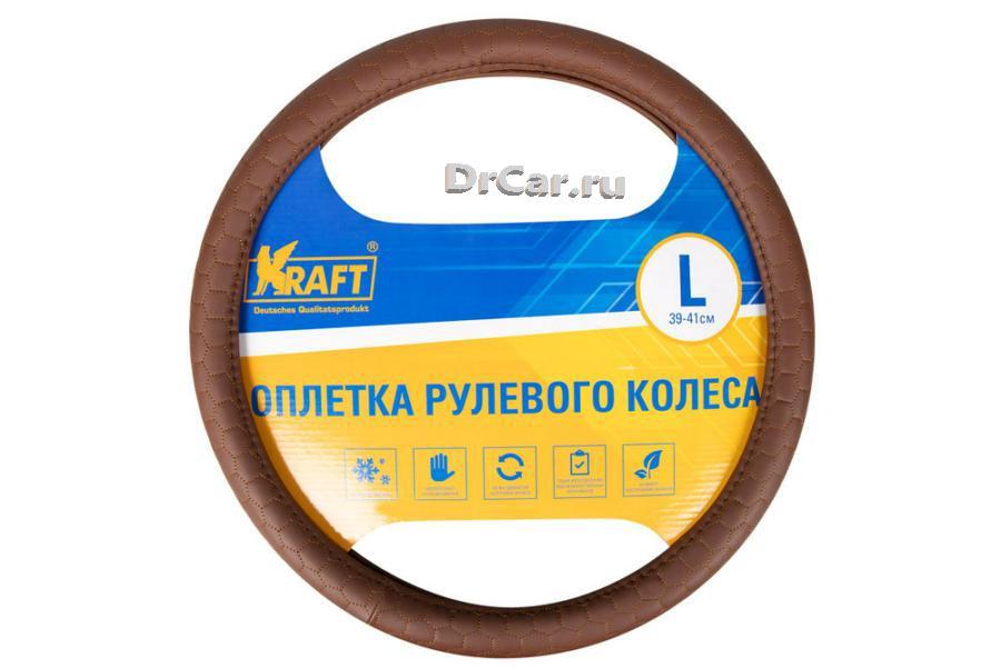 Оплетка  иск. кожа с тиснением, коричневая, 40 см (размер L), KRAFT